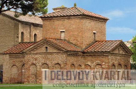 Архитектура раннего христианства и Визинтии