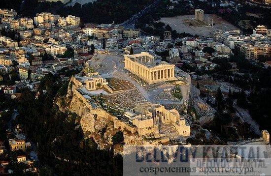 Вид на Акрополь с высоты птичьего полета. Так он возвышается над Афинами.