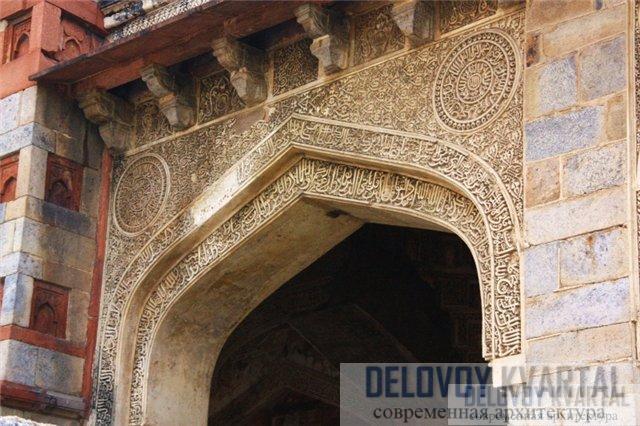 Персидская арка