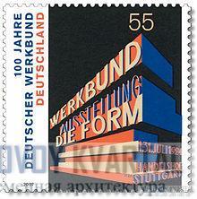 Почтовая марка, выпущенная к столетнему юбилею Веркбунда.