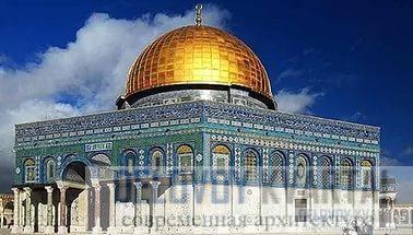 Мечеть Акса. Иерусалим