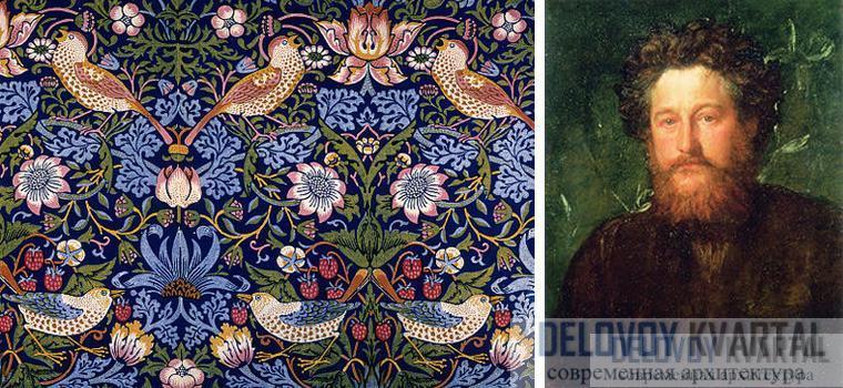 Уильям Моррис (1835—1896) — английский художник, поэт, издатель, общественный и политический деятель.