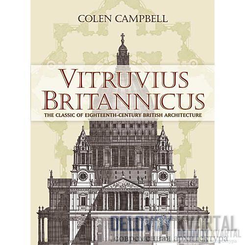 Британский Витрувий