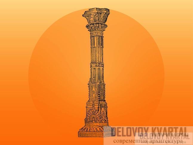 Индийские колонны