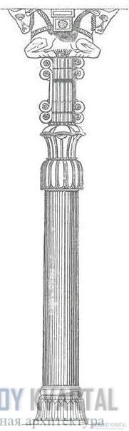 Персидские колонны