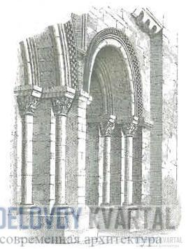 Полукруглая арка