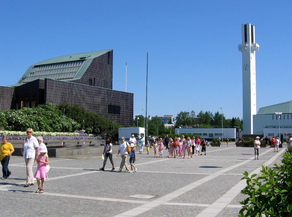 Городской центр в Сейняйоки