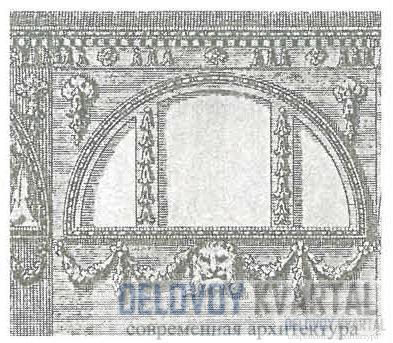 Диоклетианское окно