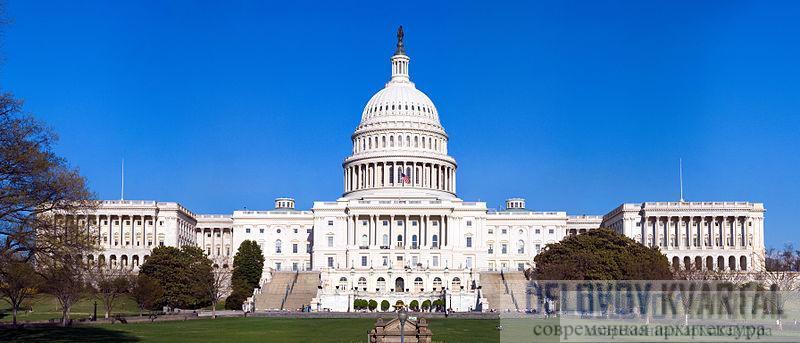 Капитолий (Вашингтон, округ Колумбия, США)