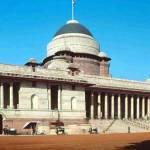 Дворец вице-короля (Нью-Дели, Индия)