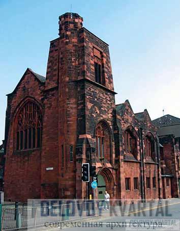 Церковь Королевского Креста в Глазго (арх. Ч. Макинтош)