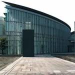 Музей современного искусства и Музей префектуры Вакаяма (Курокава)