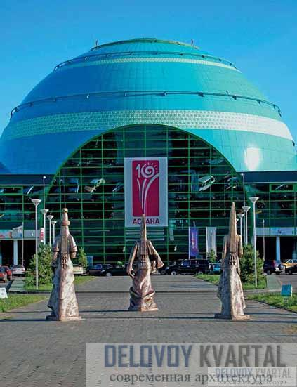 Центральный купол аэропорта