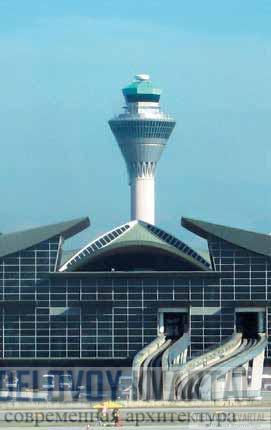 Аэропорт Куала-Лумпура. Фрагмент с метеорологической башней