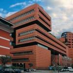 Штаб-квартира компании «Кампари» в Милане