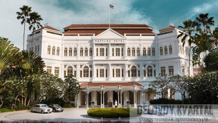 """Отель """"Раффлз"""" (Сингапур)"""