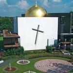 Часовня Святого Василия Великого (Хьюстон, штат Техас, США)