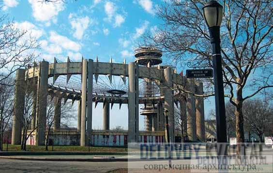 Нью-йоркский павильон на Всемирной выставке 1964 г. в Нью-Йорке, США