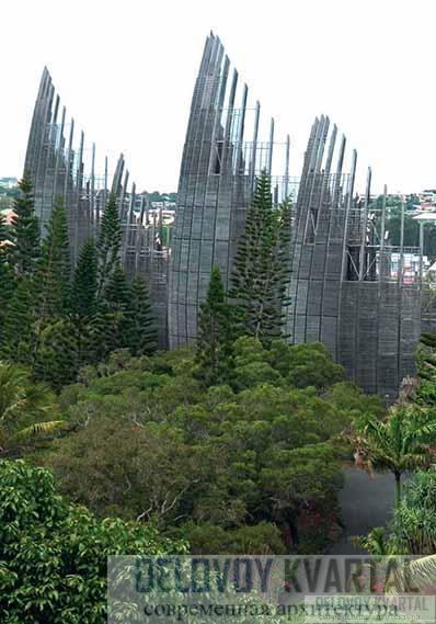 Культурный центр Жан-Мари Тжибау
