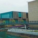 Художественный музей префектуры Нагасаки, Япония