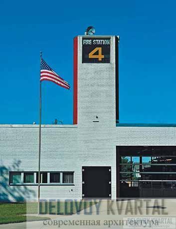 Пожарная станция № 4