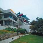 Музей современного искусства в Сан-Диего, США