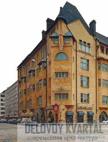 «Дом врачей». Общий вид. Хельсинки, Финляндия