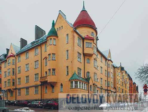 Дом «Олофсборг». Общий вид. Хельсинки, Финляндия