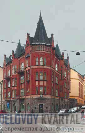 Дом Тальберга. Хельсинки, Финляндия