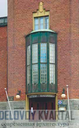 Городская ратуша в Йоынсуу. Фрагмент. Граненый эркер над входом в часовую башню