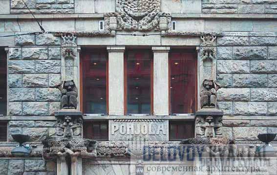 Здание страхового общества «Похьола». Декоративные детали