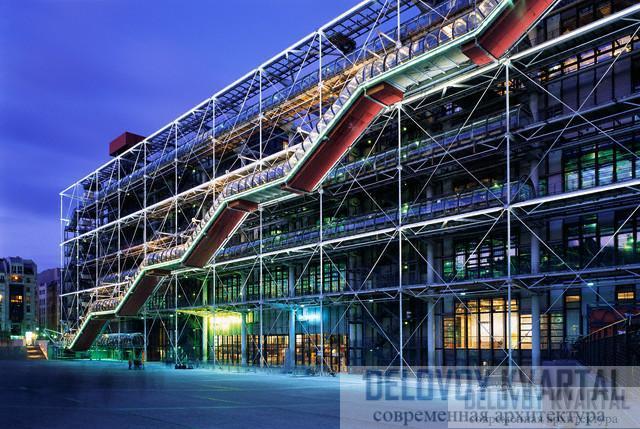 Центр Жоржа Помпиду (Париж, Франция)