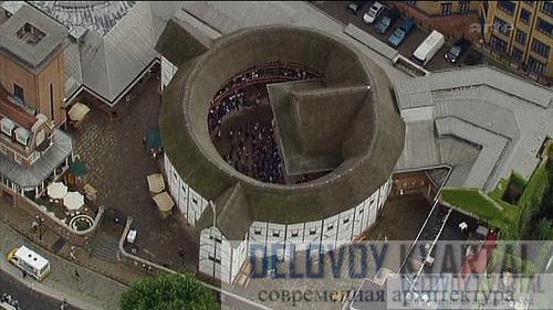 """Театр """"Глобус"""" (Лондон, Англия)"""