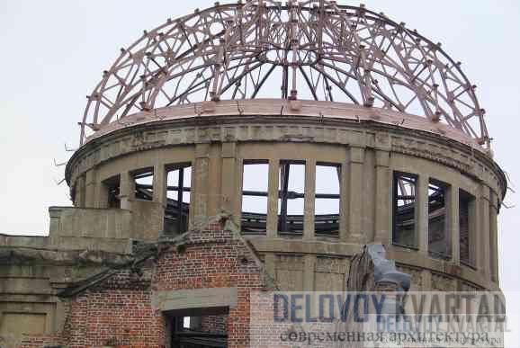 Купол атомной бомбы (Хиросима, Япония)