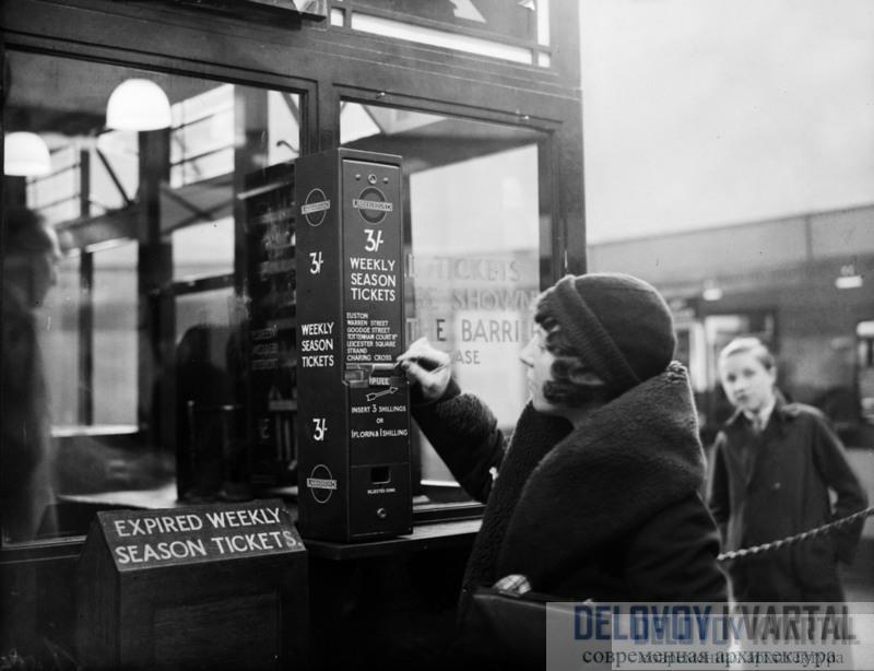 Пассажиры у новых автоматов по продаже билетов. Лондон, станция Пикадилли, 1928 год
