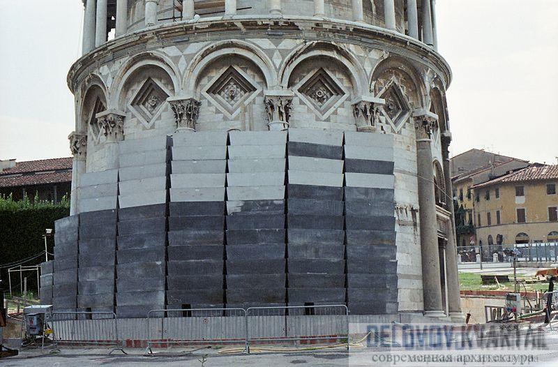 В 1998 году огромные стальные кольца сняли с башни, и начались работы по ее укреплению. У основания можно увидеть свинцовые грузы, которые предотвращают ее дальнейший наклон.