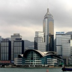 Небоскреб Сентрал-Плаза (Central Plaza, Гонконг)