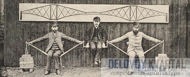 Архитектор Бенджамин Бейкер продемонстрировал принцип опорно-подвесной конструкции