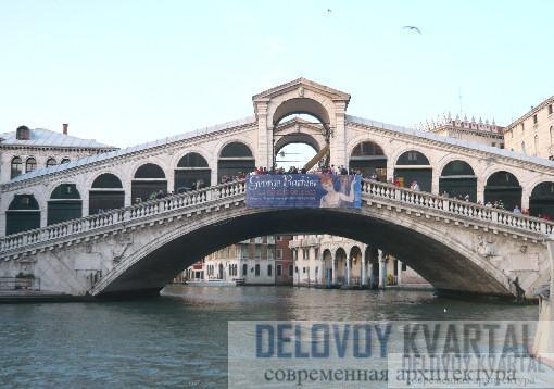 Мост Риальто (Венеция, Италия)