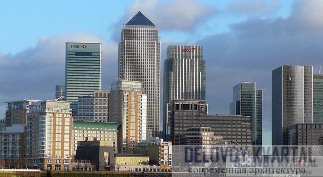 Канэри-Уорф Тауэр (англ. Canary Wharf Tower, Лондон)
