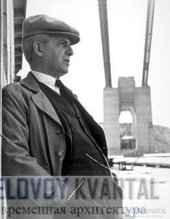 Создатель моста, Джозеф Штраус