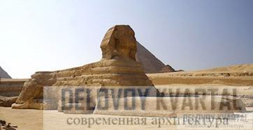 Длина Сфинкса - 72 метра, высота - 20 метров. Он вырезан из огромного осколка скалы возле пирамид.