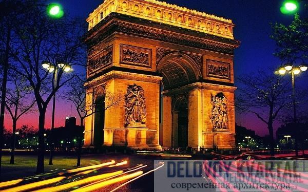 Триумфальная арка (Париж, Франция)