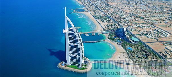 Изолированное положение Бурдж-аль-Араб также соответствует основной концепции проекта: парусник-небоскреб и отель должны служить надежным «островком спасения» для немногих привилегированных особ.