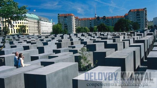 Мемориал жертвам холокоста (Берлин, Германия)