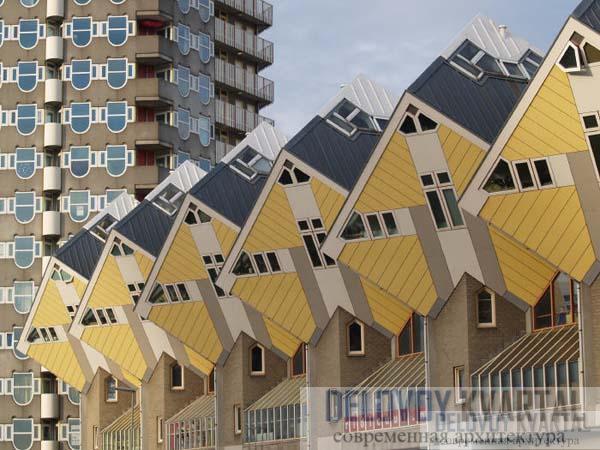 Кубические дома - арх. Пит Блом (Роттердам, Нидерланды)
