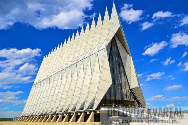 Кадетская часовня Академии ВВС США (арх. Уолтер Нетш)