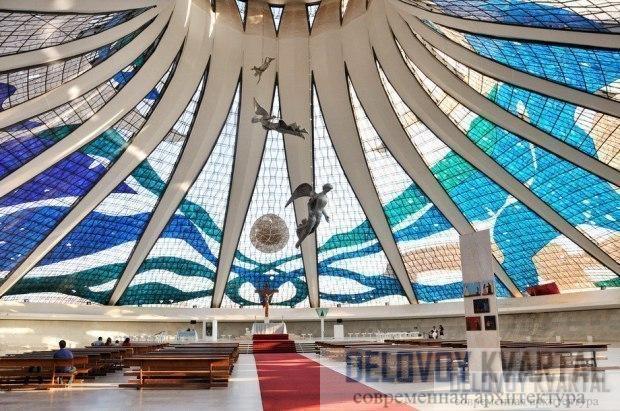 Собор пресвятой Девы Марии (арх. Оскар Нимейер, Бразилия)