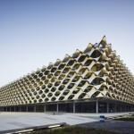 Национальная библиотека короля Фахда (Эр-рияд, Саудовская аравия)