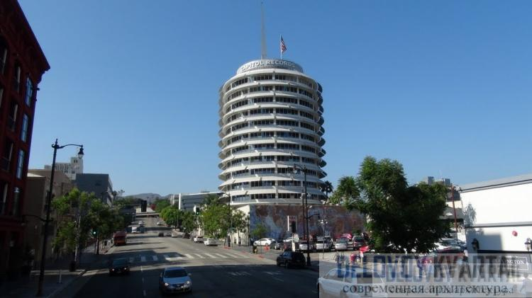 Здание Capitol Records (арх. Уэлтон Бекет, Лос-Анджелес, Калифорния)